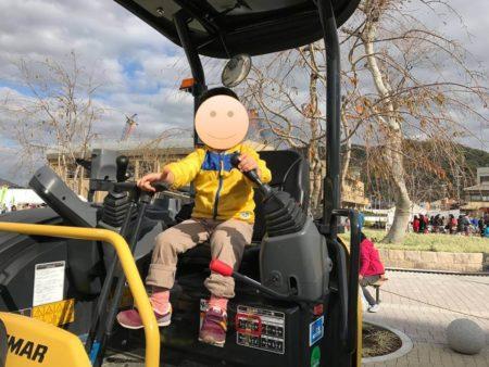 ショベルカーに乗る子供