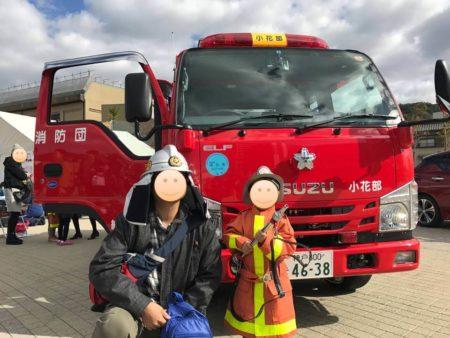 消防士の制服を着た子供と父親