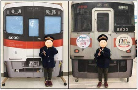 車掌の制服と制帽かぶって、電車パネルの前でパチリ