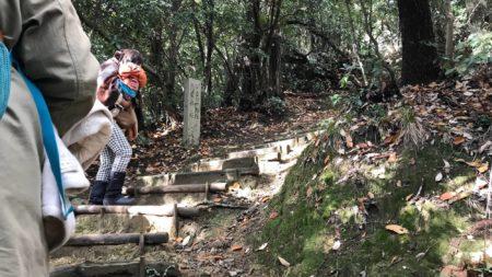 荒神社までの山道2