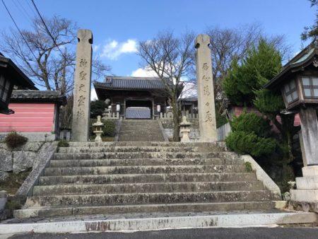 広峰神社の門