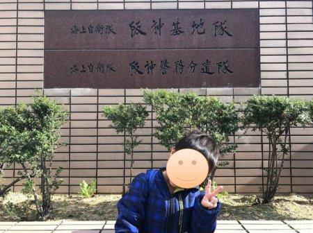 阪神基地隊の看板前でパチリ。