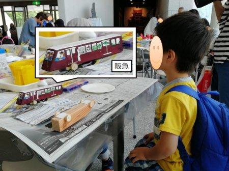ドクターイエローを作るはずが、見本で置いてあった阪急電車見たら、もうハンキュウハンキュウ