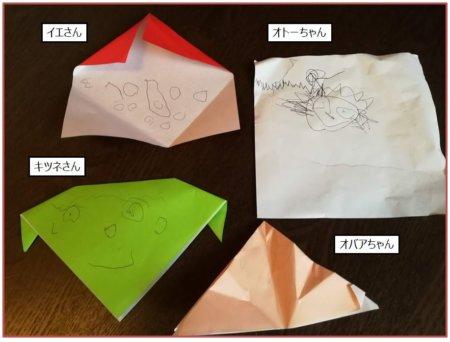 うちの子が作った折り紙作品。