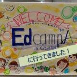 2018/06/24 Edcamp AZ in Osakaに行ってきました!