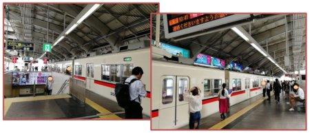 新開地から阪急神戸三宮まで乗せてくれた山陽電車