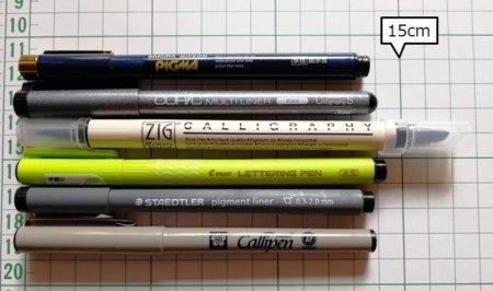 今回試し描きしたペンたち