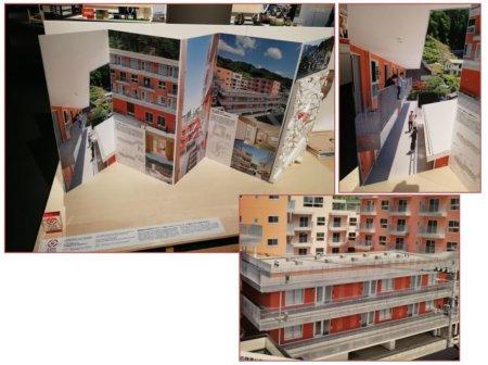 釜石市の公営復興住宅