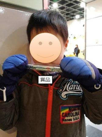神戸新交通のスタンプラリー賞品を頂きました