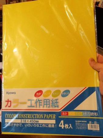 DAISOで買った厚紙!今回はこれを折ります。