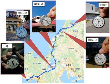 兵庫~富山までの往路